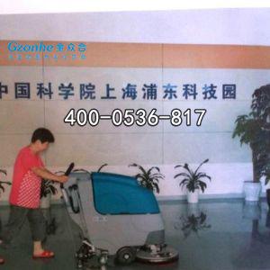 中国科学院上海浦东科技园